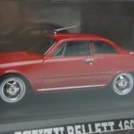 いすゞ ベレット GT レッド
