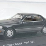 トヨタ セルシオ 後期 UCF11 1992 ブラック