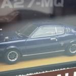 トヨタ セリカ LBリフトバック 1600GT ブルー