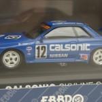 カルソニック スカイライン GT-R R32 グループA 1990#12