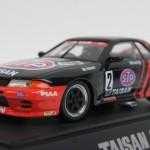 タイサン スカイライン R32 GT-R Gr.A #2