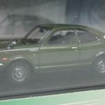 トヨタ カローラ レビン 1600 TE27 グリーン