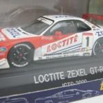 ロックタイト ゼクセル ZEXEL GT-R 後期 JGTC 2000#1