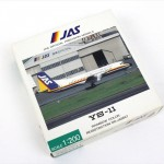 2015/02 JASトレーディング/YS21111 1/200 YS-11 JASレインボー3000円買取