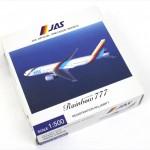 2015/02 JALUX/JD51003 1/500 レインボーセブン JAS2000円買取