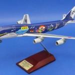 全日空商事 NH20059 1/200 B747-400 ANAマリンジャンボ