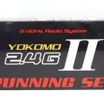 ヨコモ ドリパケ専用 2.4GHz II ランニングセット