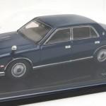 トヨタ センチュリー FS限定 ブルー