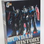 ガンダム戦史 GUNDAM HISTORY