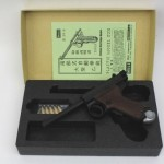 CAW 南部式自動拳銃 大型乙 ヘビーウェイト
