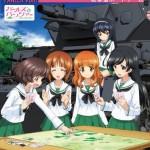 ぱんつぁー・ふぉー!  PANZER VOR!  戦車道ボードゲーム 【DVD付】