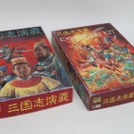 エポック社 三国志演義&エキスパンションキット