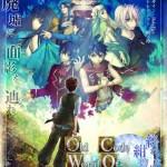 OWACON  終わった世界と紺碧の追憶