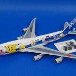 全日空商事/NH20008 1/200 B747-400 ANA/ポケモンジェットインターナショナル JA8962