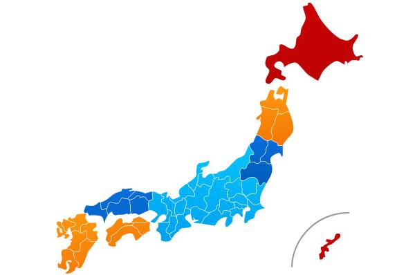東京(大阪)に住んでいるのですが、香水買取してもらえますか?