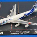 KZG44404 1/400 B747F NCA 日本カーゴ JA8188 *ジオラマアクセサリー付