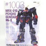超合金 GFFN #1003 MRX-010 サイコガンダムMK-2