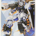 バンダイ METAL BUILD MBF-P03 ガンダムアストレイ ブルーフレーム