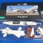 NH20106 1/200 B787-9 ANA STAR WARS スターウォーズ R2-D2 JA873A
