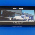 NH20092 1/200 B787-9 スターウォーズ R2-D2 ANA JET JA873A