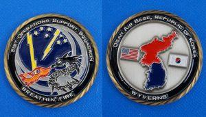 アメリカ軍 51st OPERATION SUPPORT SQUADRON BREATHIN'FIRE