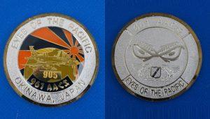 アメリカ軍 EYES OF THE PACIFIC OKINAWA,JAPAN 961AACS