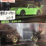 東京オートサロン 2019限定 1/64 ターマックワークス RWB 930 2個セット