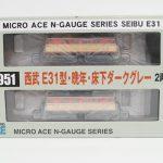 マイクロエース A9951 西武E31型 晩年 床下 ダークグレー 2両セット