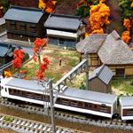 鉄道模型のジオラマとレイアウトの違いとは?製作の流れも紹介!