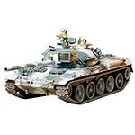 戦車プラモデル買取